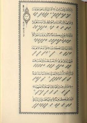 Ebrar Yayınları - Kuran-ı Kerim ve Kelime Kelime Meali ( 2 Cilt ) (1)